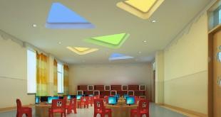Kindergarten-electronic-classroom-ceiling-design